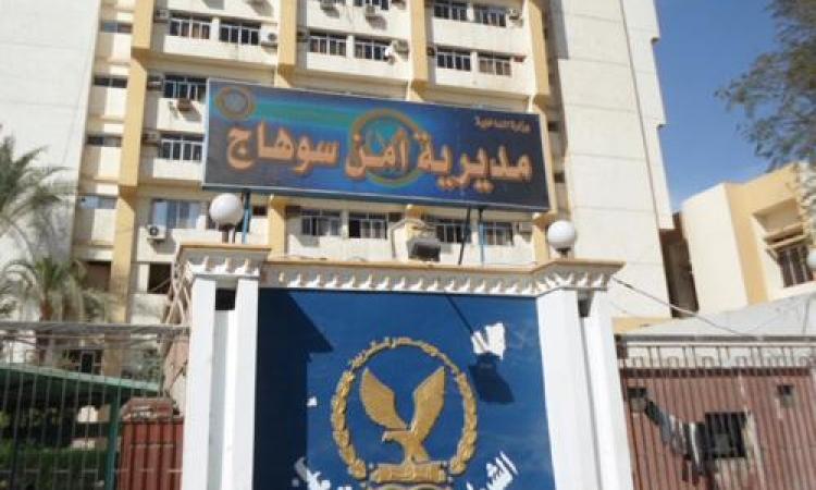 الداخلية تعلن مصرع المتهمين بقتل رئيس البحث الجنائي بسوهاج في تبادل لإطلاق النار بأسيوط