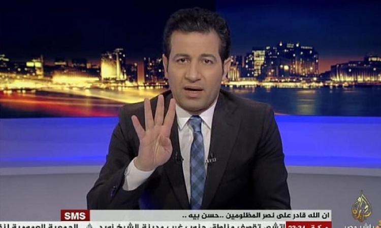 دعوى ضد رئيس التليفزيون بسبب تجديد اجازات مذيعي الجزيرة العاملين بماسبيرو