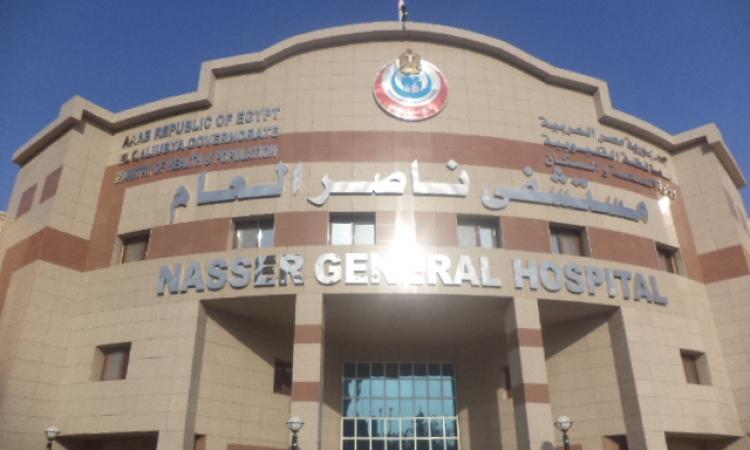 وزير الصحة يقيل مدير مستشفى ناصر العام بشبرا ويحيل مدير العناية المركزية للتحقيق