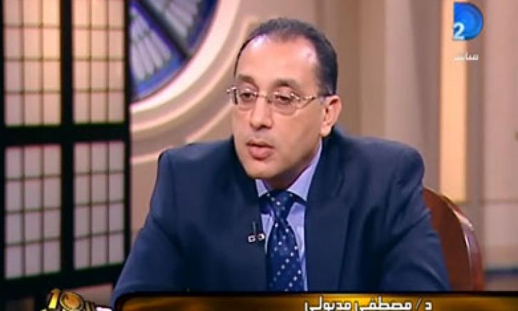 بالفيديو.. وزير الإسكان: نعيد تقييم حدود المحافظات.. وسنوفر ظهيرا بحريا وصحراويا للصعيد