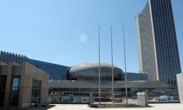 الاتحاد الإفريقي : كلمة للسيسي رئيس مصر في افتتاح قمة مالابو الخميس القادم