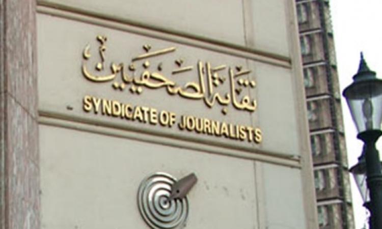 ننشر القائمة التفصيلية لرؤساء الصحف القومية الذين اختارهم المجلس الأعلى للصحافة