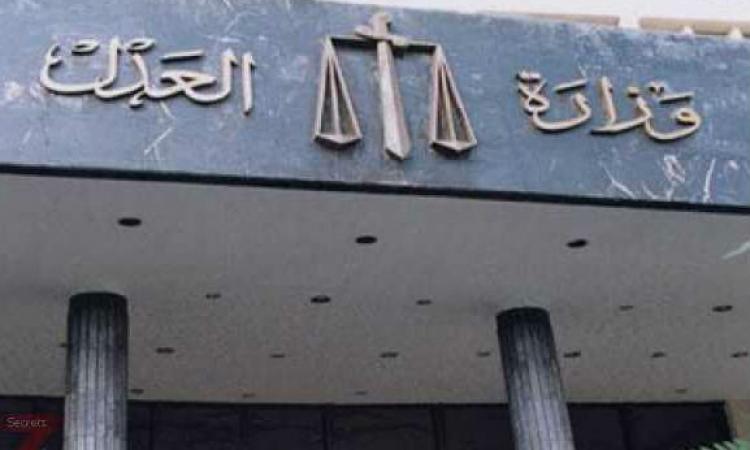 ننشر أسباب تأجيل الحكم علي النائب العام الأسبق ومساعده لـ14 يونيو لسماع الشهود..