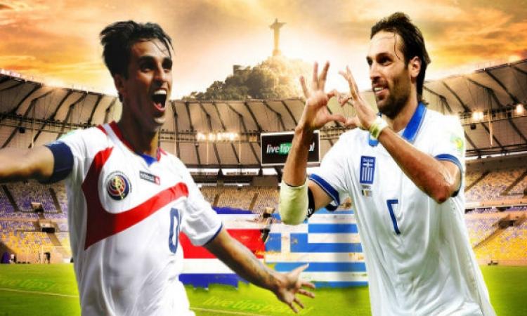 بث مباشر… كوستاريكا واليونان
