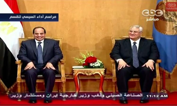 بدء مراسم أداء الرئيس المنتخب عبد الفتاح السيسي اليمين الدستورية