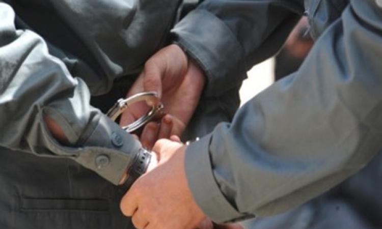 ضبط تاجر مخدرات هارب