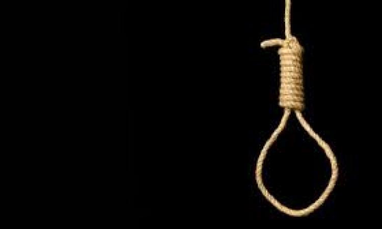 الإعدام لـ4 أشخاص قتلوا طالباً جامعياً بالسويس