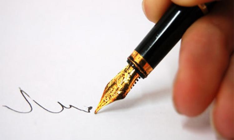 المكتب الفنى للنائب العام ينتدب خبراء للتحقيق في تزوير إمضاء وزير المالية