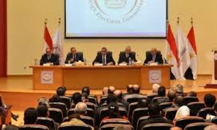 العليا للرئاسة:حرصنا على وضع مصلحة مصر فى المقام الأول
