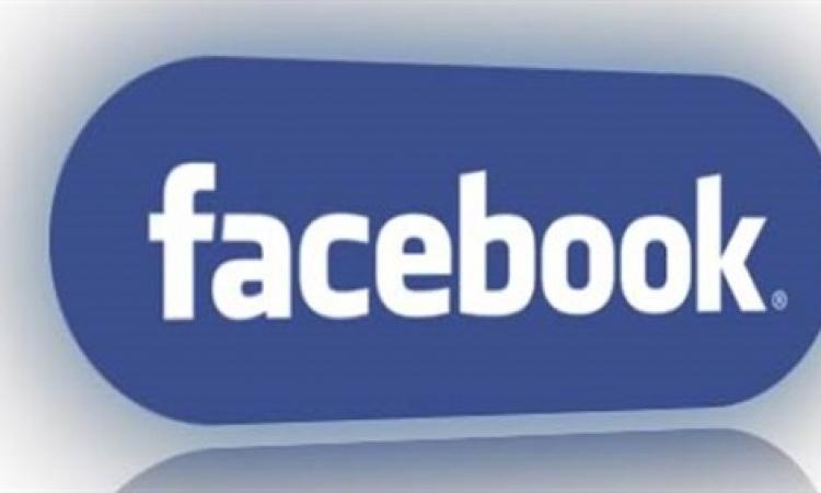 عودة الفيس بوك للعمل بعد توقف خدماته بشكل مفاجئ