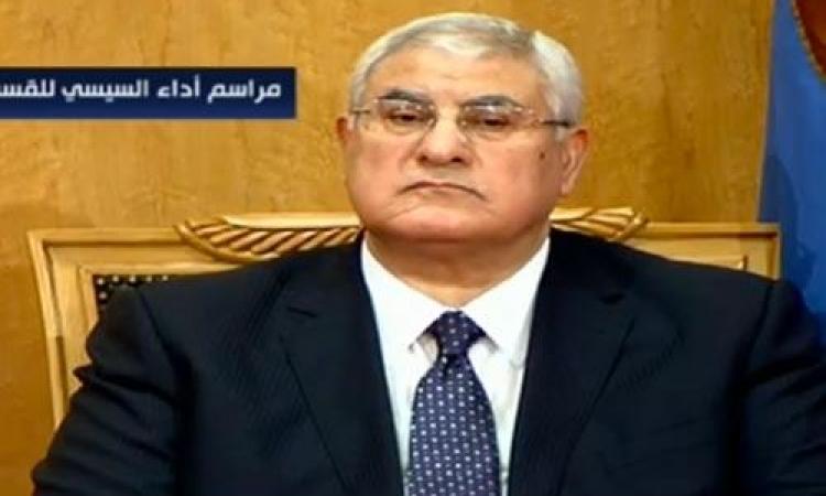 عودة المستشار عدلي منصور لمقعد رئيس المحكمة الدستورية