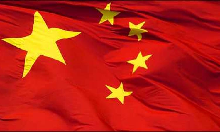 بكين تتهم واشنطن وطوكيو بالقيام بأعمال استفزازية مشتركة ضدها