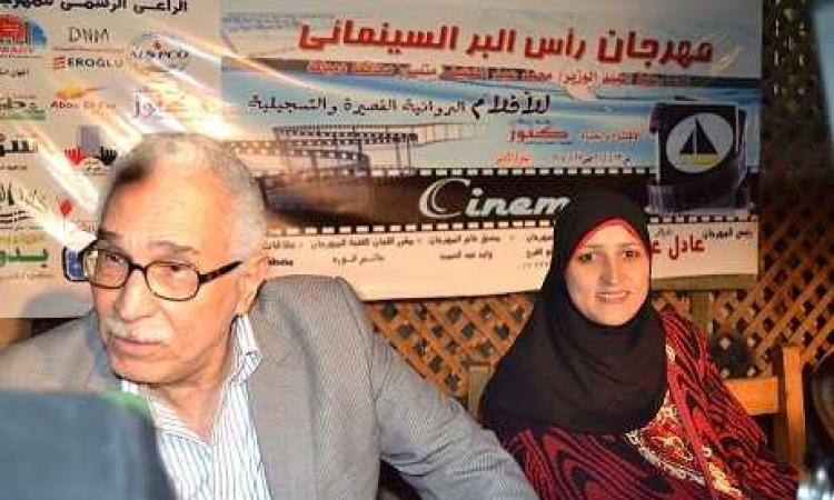 مهرجان رأس البر السينمائي يطلق دورته الأولى بمشاركة 57 فيلما مصريا وعربيا
