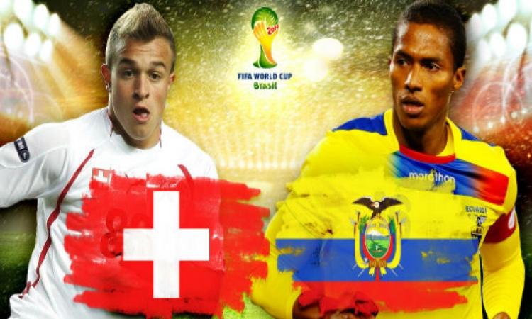 بث مباشر .. مباراة سويسرا والإكوادور