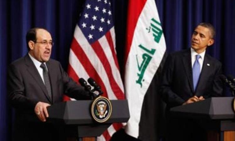 الديلي تيليجراف:واشنطن قد تترك العراق يواجه مصيره كما فعلت بفيتنام