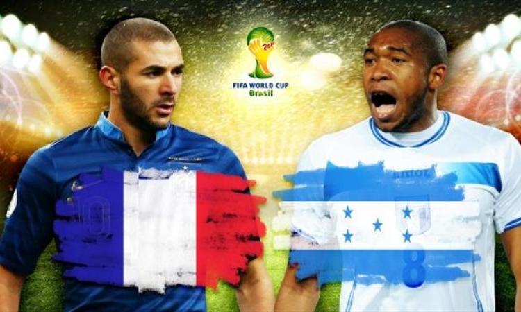 بث مباشر.. فرنسا وهندوراس