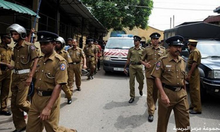 الشرطة تتدخل لانقاذ وزير سريلانكى حاصرته اشتباكات عرقية