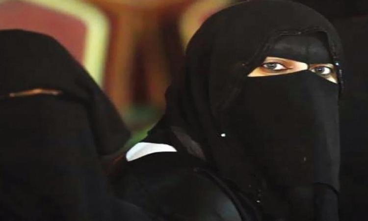 سعوديات يتنازلن عن المهر للقضاء على العنوسة!!