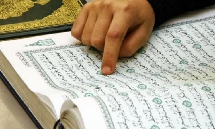 بالفيديو.. تفسير القرآن الكريم بلغة الإشارة