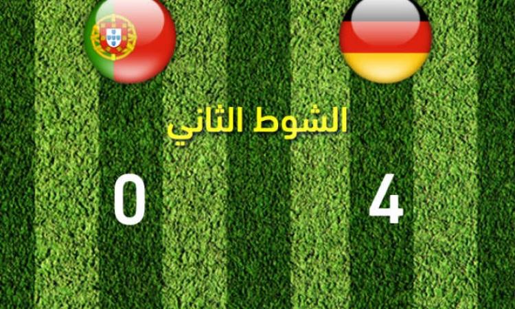 لاعبو البرتغال: الحكم سبب الهزيمة الكبيرة أمام ألمانيا