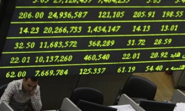 البورصة تضاعف من مكاسبها وتربح10.3 مليار جنيه بمنتصف التعاملات