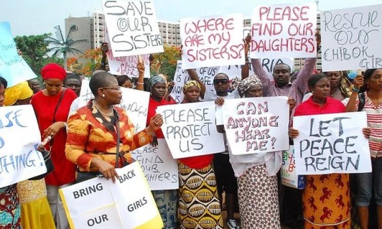 نيجيريا تستعين بمفاوض استرالي لإطلاق سراح الفتيات المختطفات