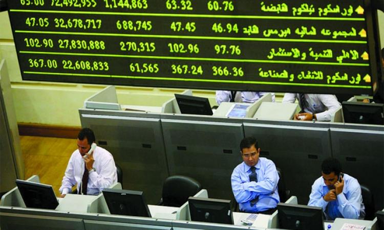 مؤشرات البورصة تستقر بالمنطقة الخضراء فى منتصف تعاملات اليوم