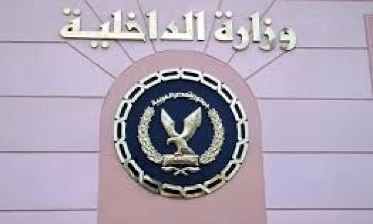 الداخلية تنفى مزاعم منظمات حقوقية بتعرض المتهمين بسجون وادى النطرون للتعذيب