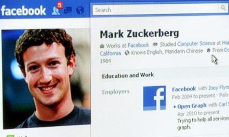 فيسبوك يطلق تصميماً جديداً يعرض المنشورات فى عمود واحد