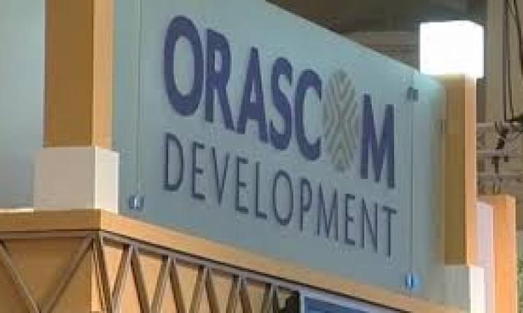 """تأجيل مخالفات أسهم شركة """" أوراسكوم للإنشاءات """" لـ10 يوليو"""