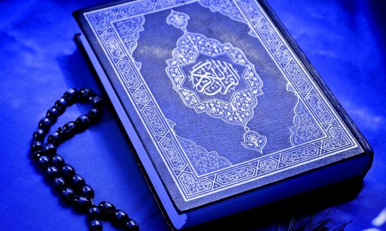 اقرأ معنا القرآن الكريم كاملاً.. الجزء الرابع عشر