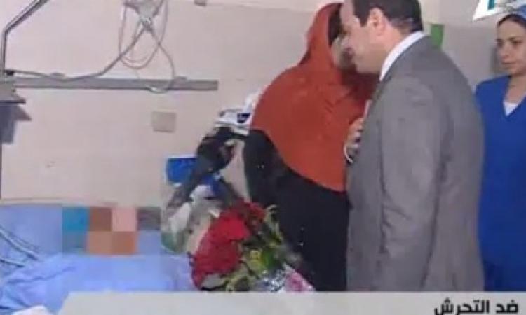 بوكيه ورد من السيسى لضحية تحرش التحرير