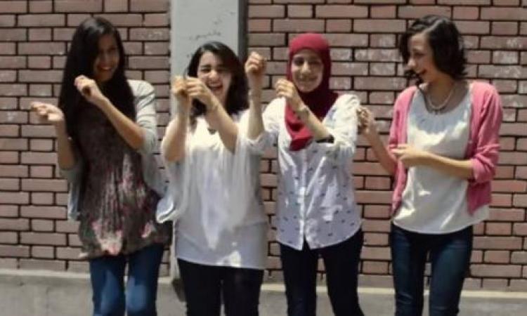 بالفيديو.. طلاب الثانوية يرقصون على أغنية «أنا مش Happy»