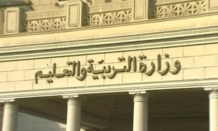 إحالة 4 من قيادات وزارة التربية والتعليم للمحاكمة سهلوا الاستيلاء على ملايين الجنيهات