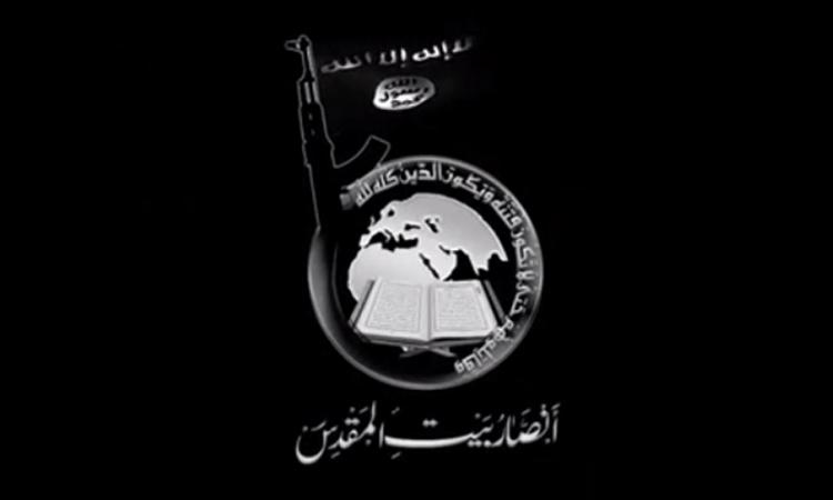 بالفيديو..أنصار بيت المقدس تنشر فيديو تفجير مدرعة الشرطة برفح