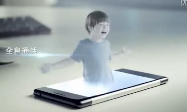 بالفيديو.. شاهد أول هاتف ذكي ثلاثي الأبعاد تطرحه الصين