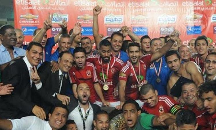 الأهلي بطلا لأول دوري بعد الثورة وللمرة الـ 37 في تاريخه