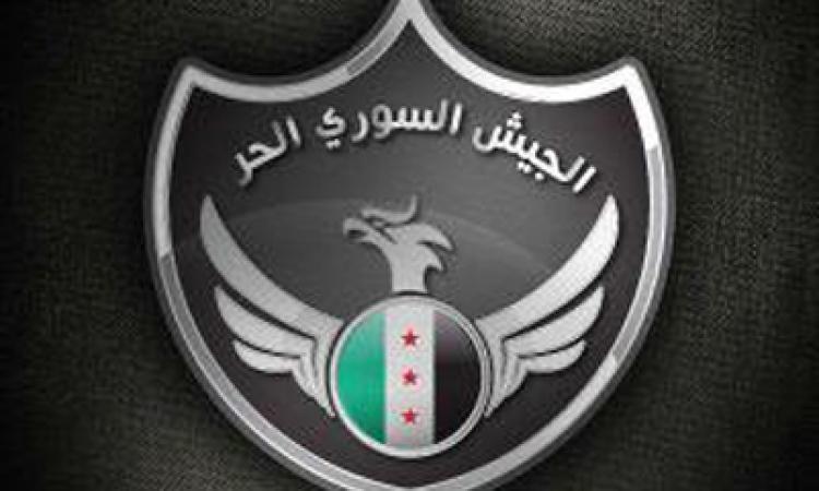 الجيش السوري الحر يهدد بترك المقاومة ما لم يتم مدهم بالسلاح لمواجهة داعش