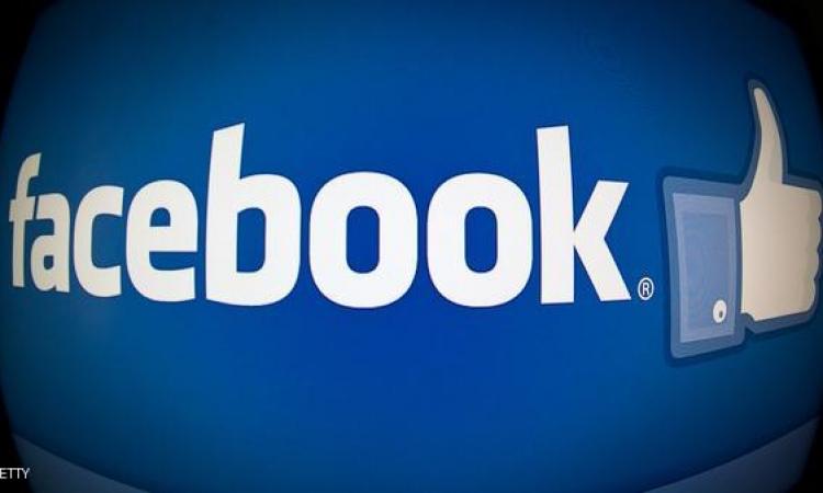 دراسة تحقق في العلاقة بين استخدام الفيس بوك والنرجسية