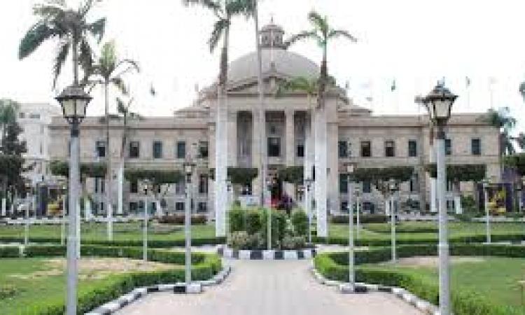 جامعة القاهرة تتبرع بـ20 مليون جنيه لحساب صندوق «تحيا مصر»