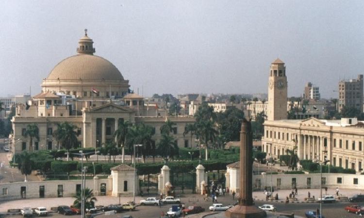 المجلس الأعلى للجامعات يعتمد قواعد تنسيق العام الجديد