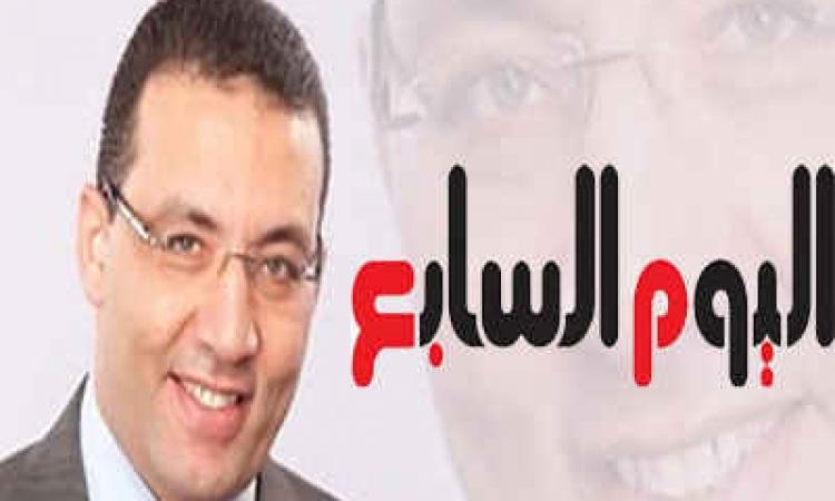 خالد صلاح : صعدنا في ترتيب أليكسا بمجهودنا وغيرنا يستسهل شراء الزيارات الحرام