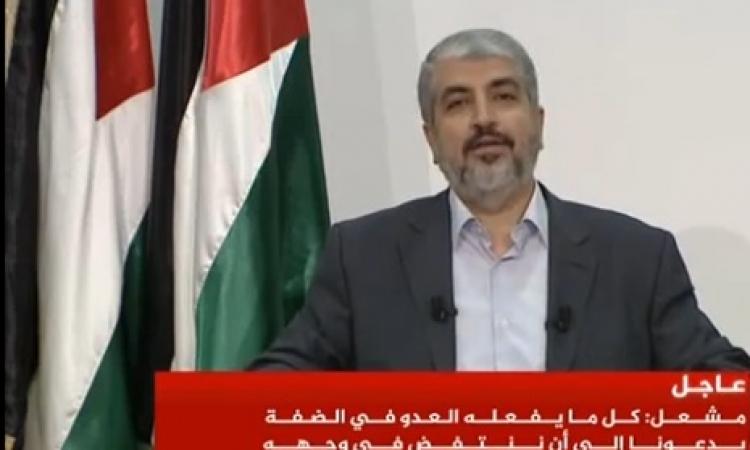 بالفيديو .. مشعل : ننتظر نخوة الجيش المصري