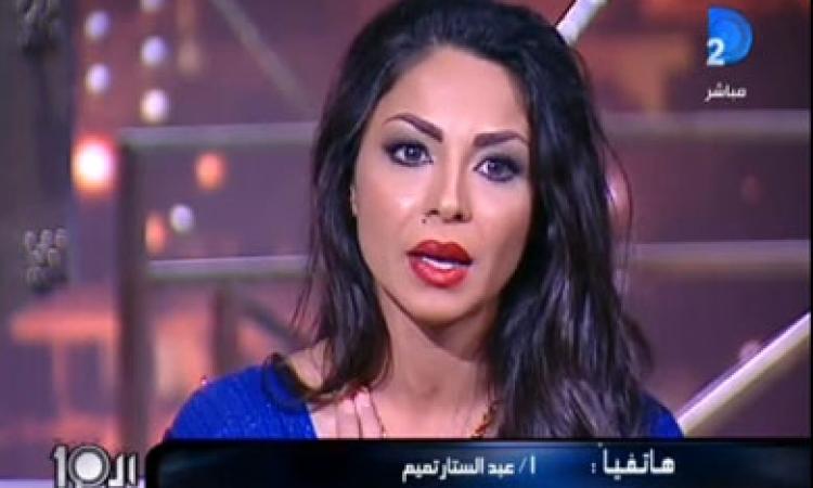 بالفيديو .. خناقة على الهواء بين دوللي شاهين ووالد سوزان تميم