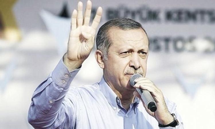إعلان ترشح رجب طيب أردوغان لرئاسة تركيا