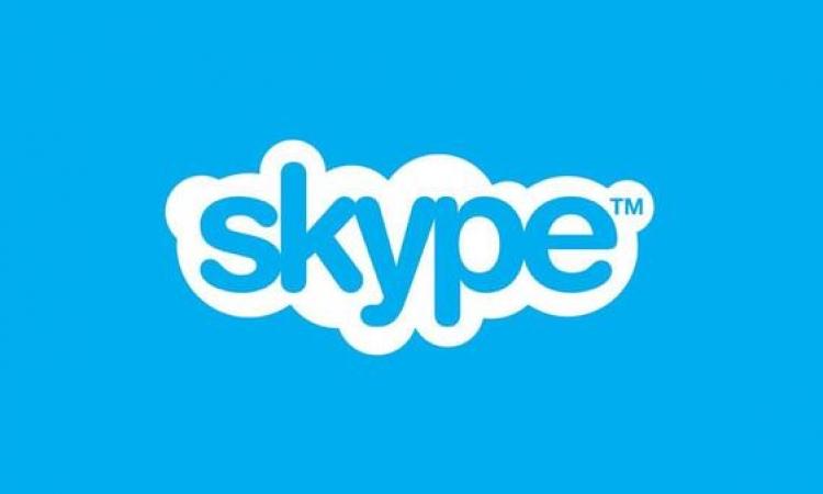 تحديث جديد لتطبيق سكايب .. لعشاق آي فون
