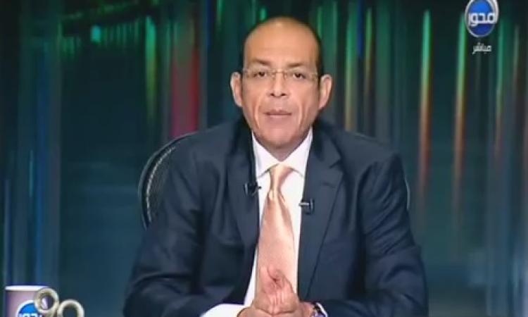 """بالفيديو .. شردي لمذيع الجزيرة """" مصر حتفضل كبيرة وانت وقناتك اللى زبالة """""""