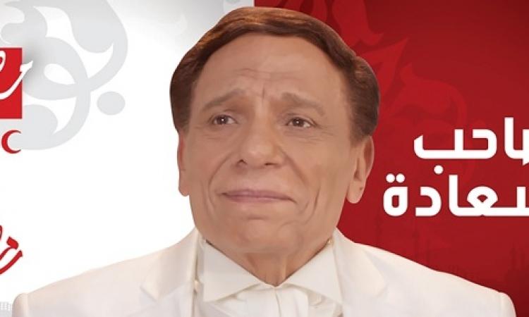 بورصة نجوم رمضان .. عادل امام في الصدارة ب 30 مليون جنيه