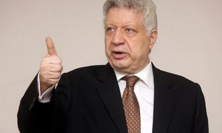 مرتضى منصور يدعو رئيس نادى الاهلى لحضور افتتاح منشأت الزمالك الجديدة
