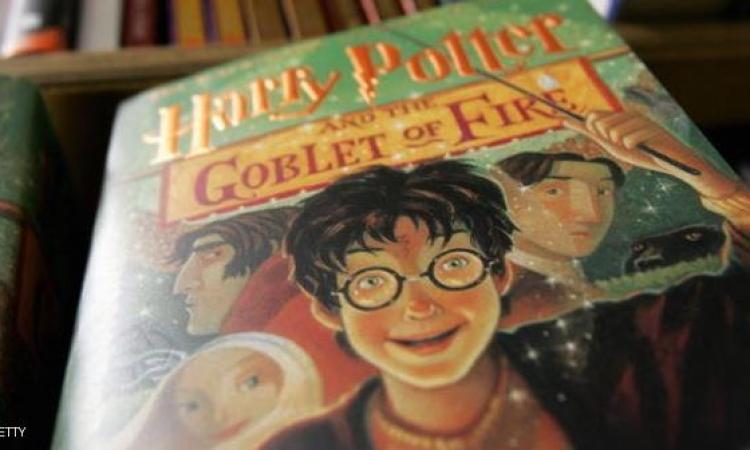 هاري بوتر يعود بقصة جديدة للروائية رولينج